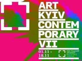 ART KYIV contemporary