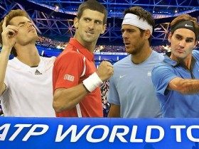 Окончательный чемпионат ATP