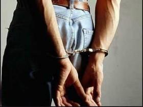 нарушитель закона