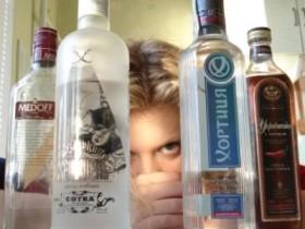 Неизвестные,пьяницы