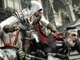 Assassin'с Creed антология