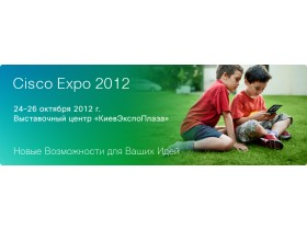 Cisco Expo 2012