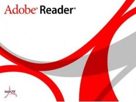 В Adobe Reader обнаружена критичная слабость