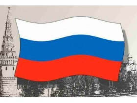 Инфляция в РФ в начале октября 2012г. составила 0,5%