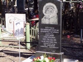 Капустяное,кладбище