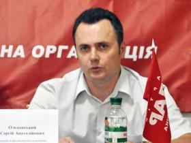 Сергей Oльxoвcкий