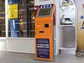 платежный,терминал