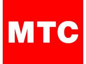 МТС и Майкрософт сообщили о стратегически важном партнерстве