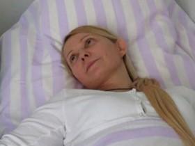 Тимошенко,в клинике