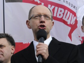 Яценюк