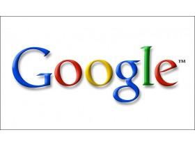 Главным партнёнапиток Костромы играет Google