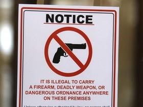 запрет оружия