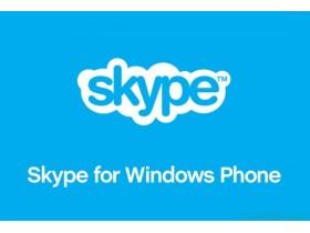 Skype для Виндоус Phone 8