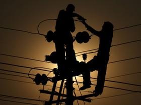 электрическая энергия