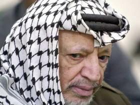 Ясир,Арафат