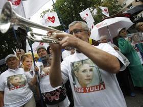 тимошенко,собрание