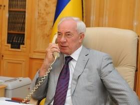 Азаров,
