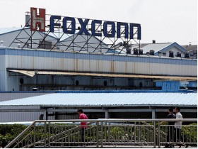 Прибыль Foxconn повысилась  на 15%