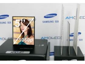 «Самсунг» действует над Full HD AMOLED экранами