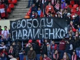 волю,Павличенко,ультрас,Фанат
