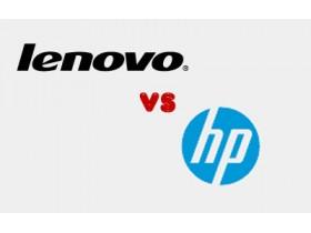 HP и Lenovo