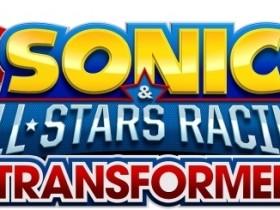 Соник & All-Stars Racing Transformed
