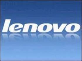Lenovo может опередить HP по поставкам компьютеров