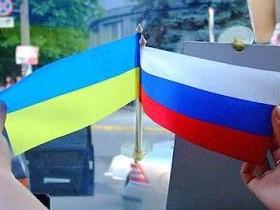 украина,РФ