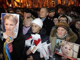 собрание,в помощь Тимошенко