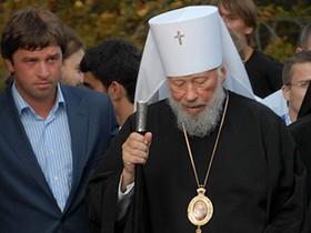 митрополит,Владимир