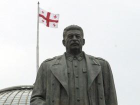 сталин,грузия
