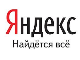 Запущен Yandex.Интернет-браузер специально для украинцев