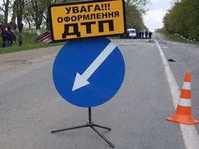 ДТП,символ,автодорожный