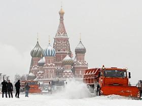 город Москва,дождь,чистка