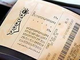 Powerball,лотерея