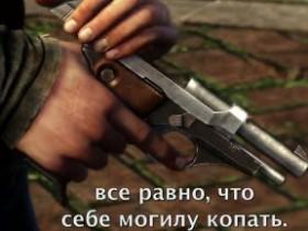 The Last of Us,Одни из нас,