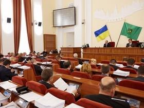 Харьковский,городской совет