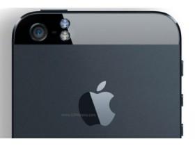 Двойная выходка в Айфон 5С