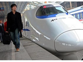 В Китае запущена высокоскоростная железная дорога