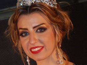 Надин Фахад