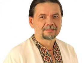 Александр Бригинец