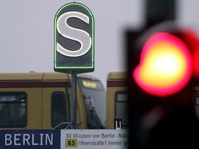 Берлин,метро