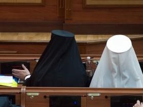 депутат-епископ