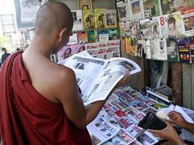 бирма,газета