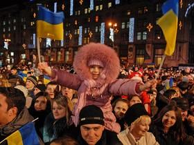 украинцы,праздник