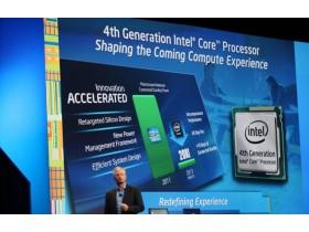 Микропроцессор Intel Core i7-4770K: детали о флагмане