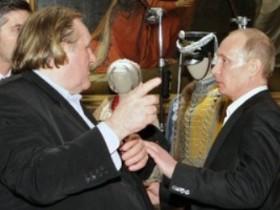 Путин,Депардье