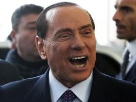 Берлускон