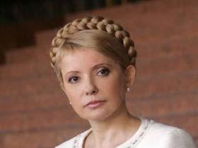 Юлия,тимошенко