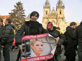 тимошенко на баннере